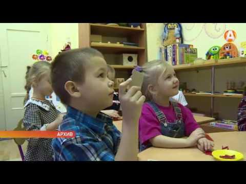 Строительство детского сада  в Североморске-3 приостановлено по вине подрядчика 15.02.2017