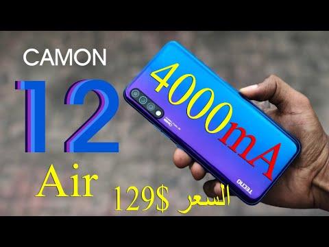 مواصفات و سعر هاتف Tecno Camon 12 Air هاتف تكنو كامون 12 Air