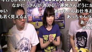 2016/05/24放送 『PSO2アークス広報隊!』とは… 『PSO2』の面白さを広く...