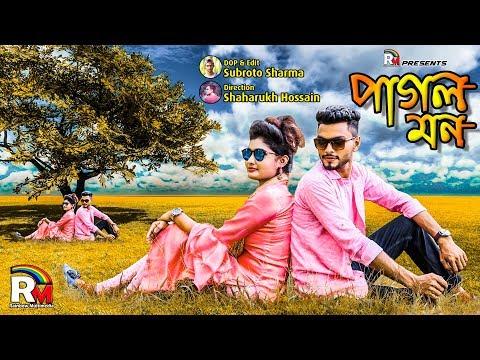Pagol Mon | Shakib Khan | Bubly | Bangla Movie Song 2019 | Hridoy Raz | ...