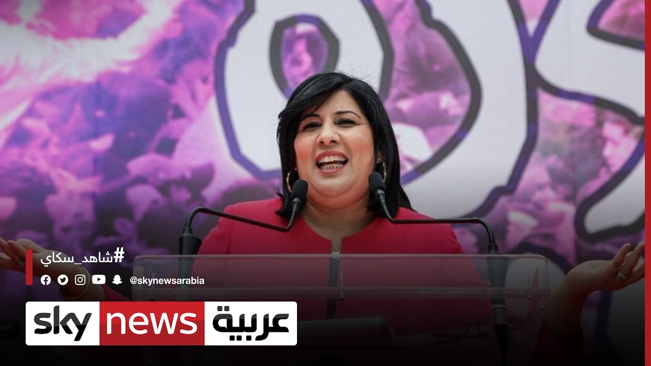 تونس/عبير موسي تتهم النهضة بمحاولة عزل حزبها سياسيا  - نشر قبل 9 ساعة