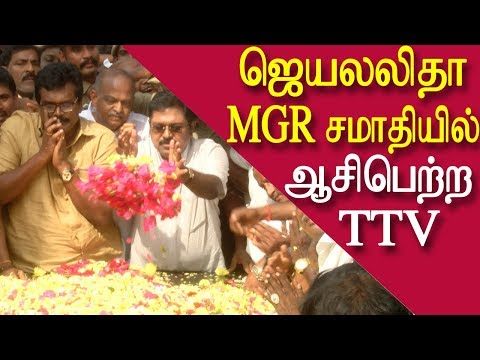 ttv dinakaran visits jayalalitha memorial tamil news, tamil live news, tamil news today, latest tamil news, red pix tamil news today TTV Dinakaran has declared himself as the