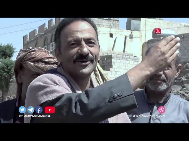 مواقف يمانية | الحلقة 18 |  ماذا فعل رجل مسكون في محافظة إب الرضمة | قناة الهوية