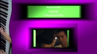 Wo Men Dou Sha de Rainie Yang lyrics, pinyin et traduction fr Mp3