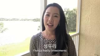 플로리다-올랜도 부동산// 2020년 5월 업데이트