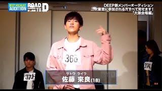 PRODUCE 101 JAPAN Vocal 練習生の歌声ざっくりまとめ1