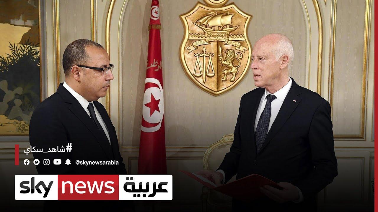 تونس: الرئيس قيس سعيّد يجتمع بالمشيشي ورؤساء حكومات سابقين  - نشر قبل 4 ساعة