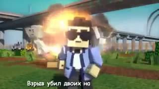 Клип : опа гангам стайл - русская озвучка