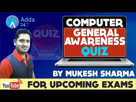 Computer General Awareness Quiz For Competitive exams