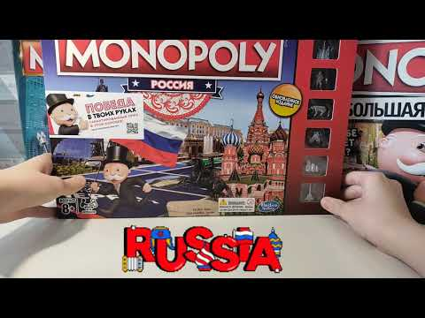MONOPOLY RUSSIA 🇷🇺 МОНОПОЛИЯ РОССИЯ