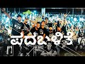 Download HIP HOP ನಮ್ ಕನ್ನಡದಲ್ಲಿ | All ok | MC Bijju | Chandan Shetty | SID | Rakesh Adiga | Gubbi MP3 song and Music Video