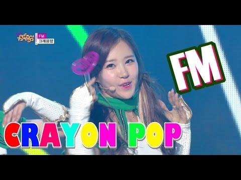 [HOT] CRAYON POP - FM, 크레용팝 - 에프엠, Show Music Core 20150502