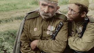 ჯარისკაცის მამა ფერადი ვერსია (отец солдата цветная версия)
