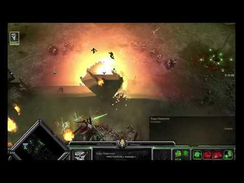 Warhammer 40 000 Soulstorm Bloodline мод скачать - фото 11