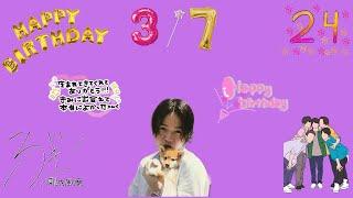チャンネル登録お願いします!! 今日は風磨君の誕生日です! 誕生日おめでとう! Happybirthday!!! ココロマンチャンネルのティーン君、のんちゃ...