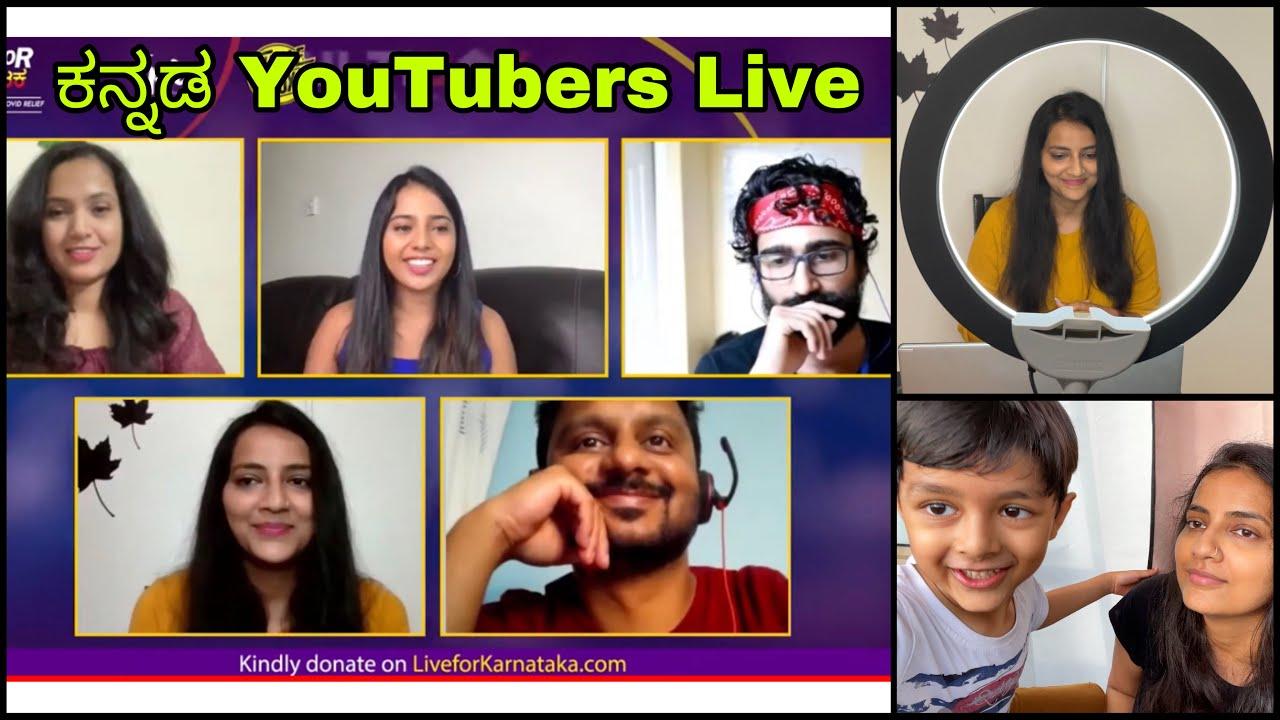ಕನ್ನಡ Vloggers ಜೊತೆ Live for ಕರ್ನಾಟಕ ❤️💛 || ft. ಖುಷಿಯಾಗಿ ರಮ್ಯ, ಚಿಂದಿ ಚಿತ್ರಾನ್ನ, ದೇಸಿ ವಿದೇಶಿ vlogs
