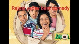 Dhool movie comedy Clip -saurabh club
