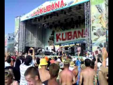 Ноггано (пойду водки найду)-Kubana2011