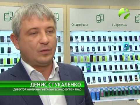 «Мегафон» улучшил качество связи и мобильного интернета на Урале
