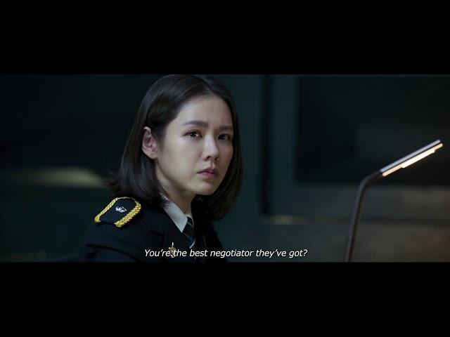 THE NEGOTIATION Official Int'l Teaser Trailer