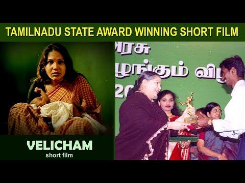 Award Winning Tamil short film - Velicham - Eng Subs
