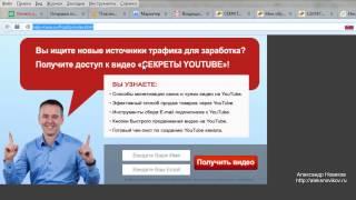 видео Автоматические фоновые обновления WordPress 3.7