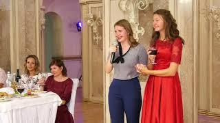Свадебное Видео. Поздравление сестры Екатерины
