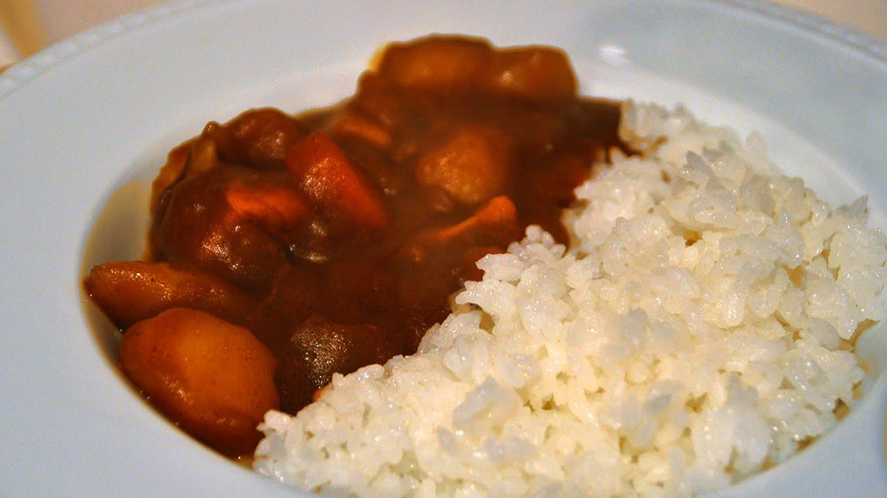 Arroz curry hacer como