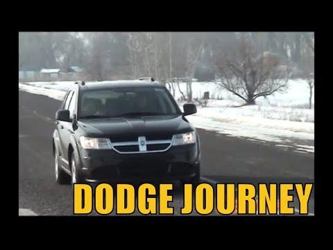 Dodge Journey/Додж Джорни (V-2.4, 170 л.с.)
