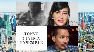 Tokyo Cinema Ensemble 2017 / トーキョーシネマアンサンブル 2017