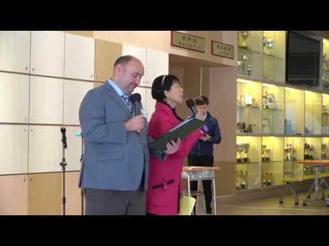 English Benchmark International Collaboration  2017