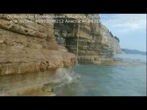 """Нереально красивый пляж в Геленджике, рядом с """"Сосновкой"""""""