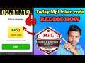 MPL cash bonus code Reddm fast | ₹50 Mpl bonus cash code