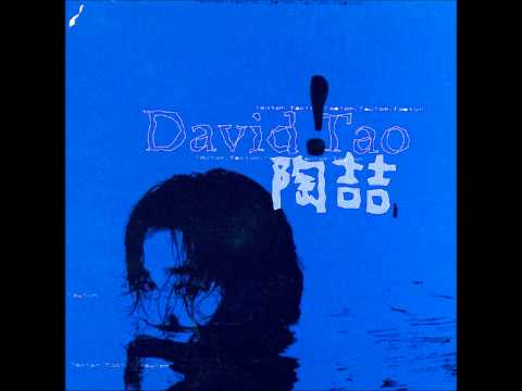 David Tao Blue Moon(沙滩)