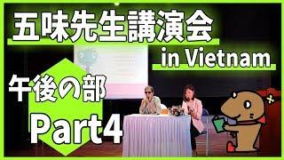 Ngày 21/4, Buổi giao lưu với tác giả – họa sĩ tranh truyện Nhật Bản...