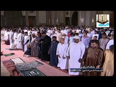Live : Tarweeh Morocco Night 07  بث مباشر لصلاة التراويح بالدار البيضاء المغربية