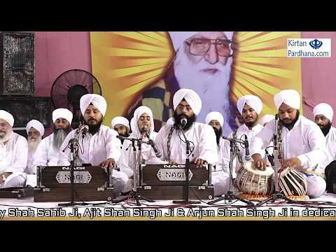 Bhai Gurmeet Singh Ji Saharanpuri - 03June2017,Derawal Nagar,Delhi