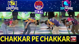Chakkar Pe Chakkar | Game Show Aisay Chalay Ga League Season 3 | Grand Finale | Danish Taimoor Show