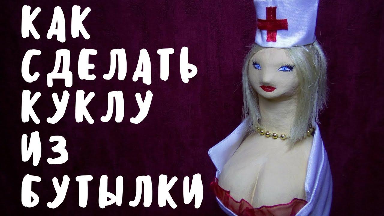 Как сделать декор для кукол фото 529