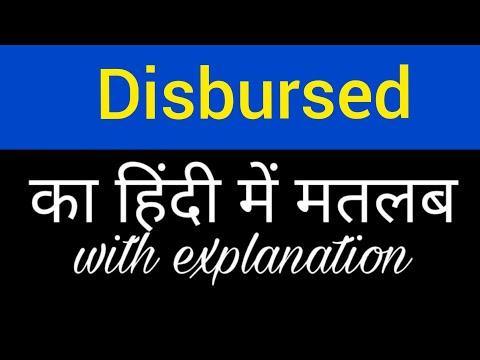 Disbursed meaning in hindi || disbursed ka matlab kya hota hai || english to hindi word meaning