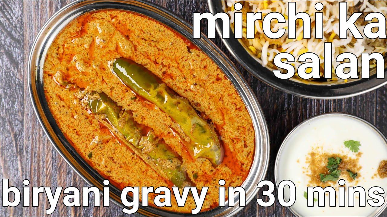 hyderabadi mirchi ka salan recipe   mirchi salan   biryani salan   hyderabadi salan