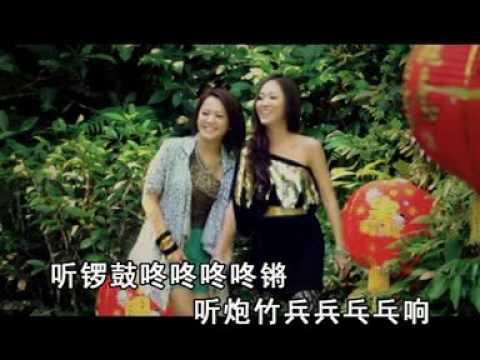 Lagu imlek 1(mandarin)