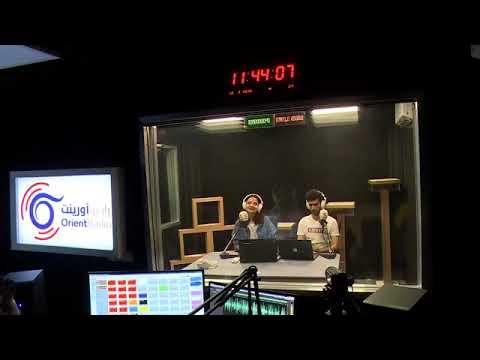 لقاء المهندس يزن حسين على راديو Orient Radio - راديو أورينت