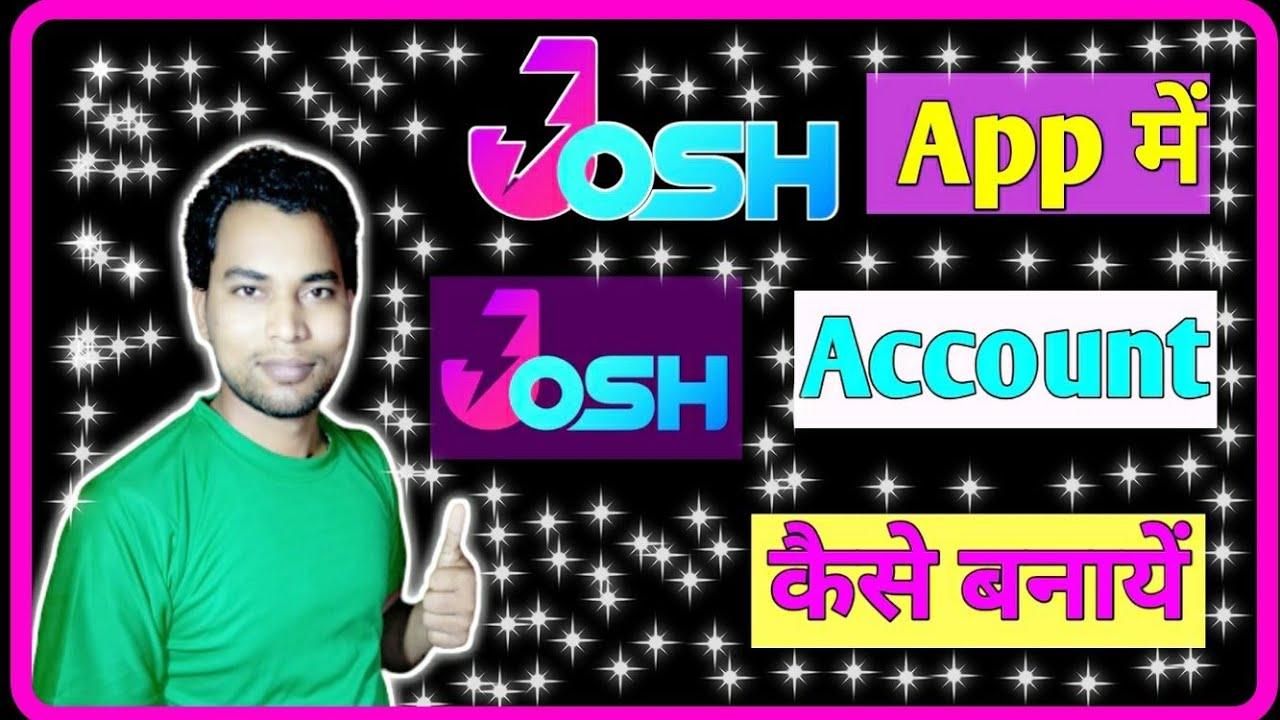 Josh App Me Account Kaise Banaye How To Create Josh App Account Josh App Me Id Kaise Banaye 2020 Youtube