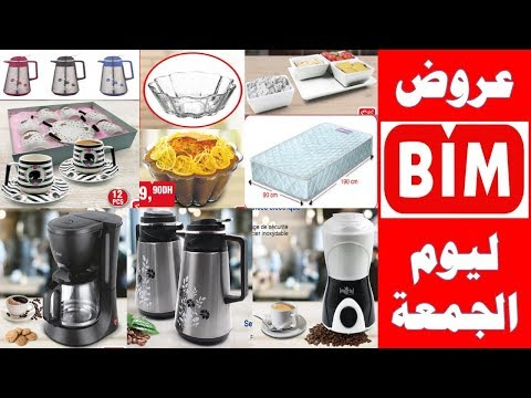 جديد تخفيضات وعروض بيم ليوم الجمعة 20 شتنبر 2019 catalogue bim promo maroc vendredi HD