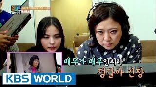Sister's Slam Dunk | 언니들의 슬램덩크 – Ep.26 [ENG/2016.12.30]
