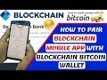 How to pair Blockchain Mobile App with Blockchain Bitcoin Wallet | Blockchain Latest Update