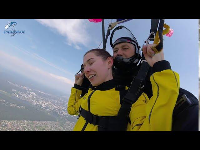 Высотный прыжок с инструктором на Чайке с ПАРА-СКУФ