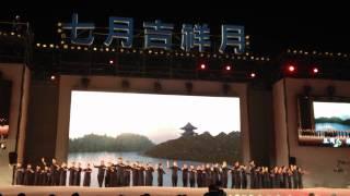 20120904七月吉祥月祈福晚會覺悟立願緣起不滅.