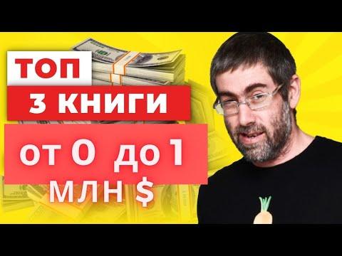 пинтосевич живи читать онлайн